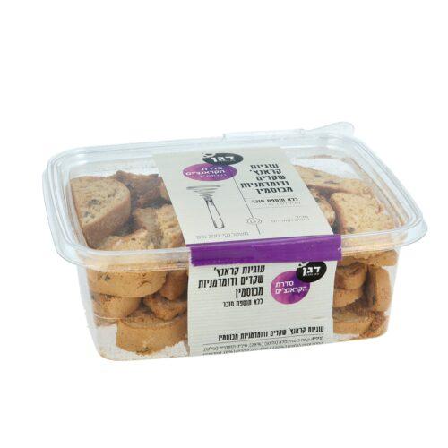 עוגיות קראנץ' שקדים ודומדמניות מכוסמין